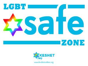 Keshet-SafeZone-Sticker1